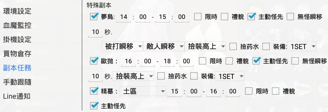 SettingActionMode